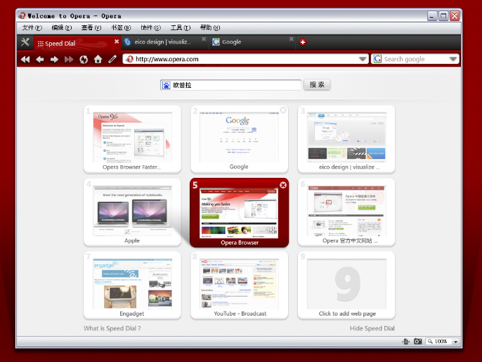 Opera Web Browser v64.0.3409.0 Dev + v63.0.3368.33 Bete + v62.0.3331.116
