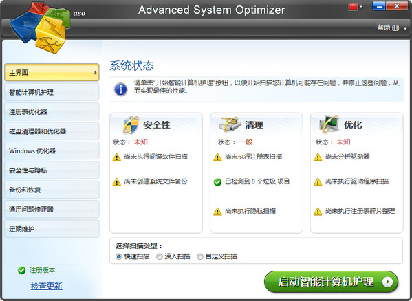 Advanced System Optimizer 01